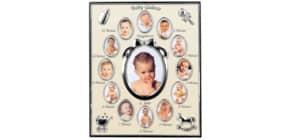 Bilderrahmen Baby- Galerie Produktbild