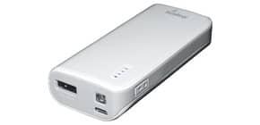 Ladestation Powerbank 5.200 mAh weiß MEDIARANGE MR751 integr.Taschenlampe Produktbild