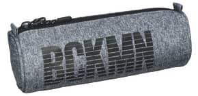 Schüttelpennal Sport grey Produktbild