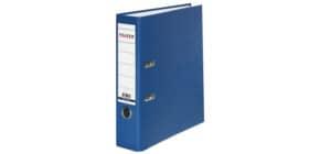 Ordner S80 8cm blau FALKEN 9984063 PP-Color Produktbild