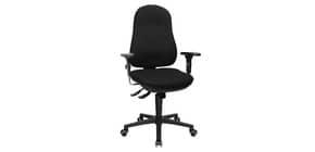 Bürodrehstuhl Support SY schwarz 8550G20 Produktbild