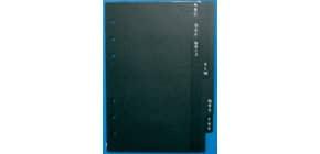 Ersatzeinlage A7 Register A-Z BSB 02-0287 Plastik 8tlg. Produktbild