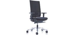 Drehstuhl ohne AL AIR Seat schwarz ANTEO UP 5530-N5/KBS/SRW/950/N50 Produktbild