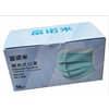 Gesichtsmaske 3lagig weiß-blau 5 26 02 00/271795003 Universalgröße Typ1 Produktbild Einzelbild 2 S