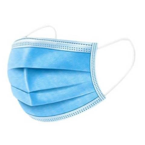 Mund- und Nasenschutzmaske  blau/weiß VANCH KZ001 BFE95% EN14683 Produktbild