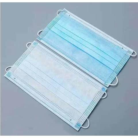 Gesichtsmaske 3lagig weiß-blau 5 26 02 00/271795003 Universalgröße Typ1 Produktbild Einzelbild 3 XL